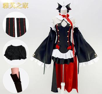 Seraph sonu cosplay Krul Tepes cos